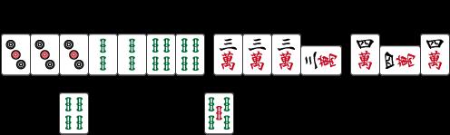 練習問題中級9