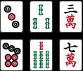 尖張牌(せんちゃんぱい)