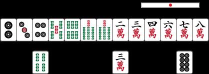 リーチ平和タンヤオドラ1
