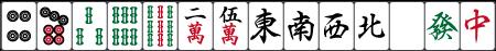 七星無靠(ちーしんうーしー)
