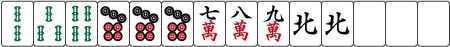 五門斉(うーめんさい)