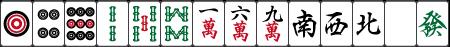 十四不塔(しーすーぷとう)