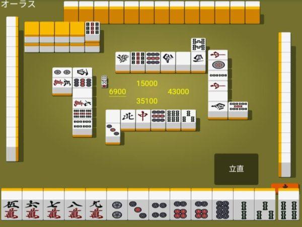 立直画面「麻雀」GAMEDESIGN
